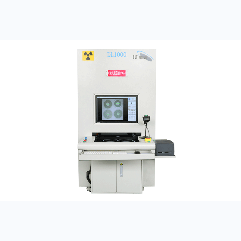 X-ray Component Counting Machine