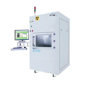 Semiconductor online X-ray inspection equipment HT100L