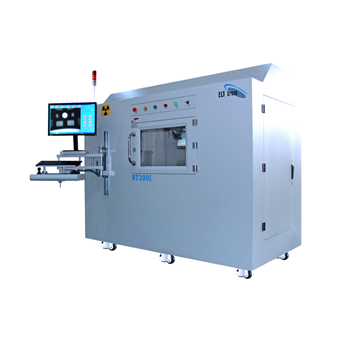 Semiconductor X-ray inspection equipment HT300L