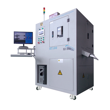 Fully automatic online X-ray inspection equipment