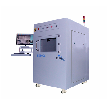 SMT X-ray inspection equipment HT500C