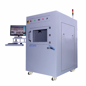 SMT X-ray inspection equipment HT300
