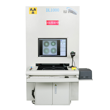 X-ray component counting machine DL-1000
